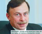 Дитрих Меллер: «Компания Siemens получила урок и теперь собирается сделать свой бизнес полностью прозрачным и честным»