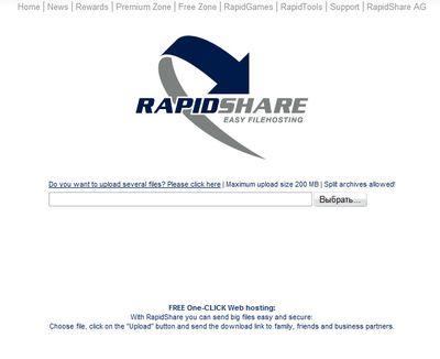 RapidShare пытается дистанцироваться от любых обвинений в намеренном распространении пиратской продукции