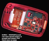 Globull— небольшое устройство вярко-красном корпусе, по размеру сопоставимое сiPod Classic, весит 120 грамм