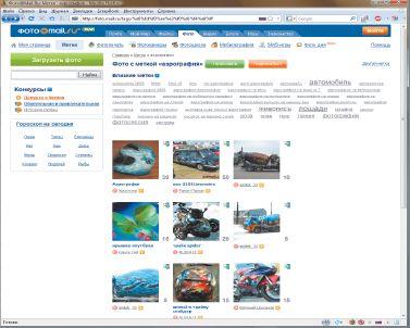 Сервис Фото@Mail.ru  умеет взаимодействовать спрограммой Google Picasa