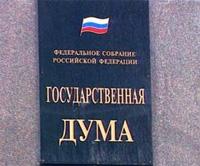 Глава Мининформсвязи попросил депутатов Госдумы РФ поддержать законопроект о введении особого режима предпринимательской деятельности для ИТ-разработчиков