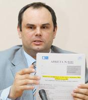 По словам Дениса Лобанова, для того чтобы стать пользователем новой услуги «Мемокод» от МГТС, нужно просто заполнить анкету