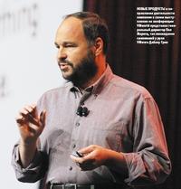 Новые продукты инаправления деятельности компании всвоем выступлении на конференции VMworld представил генеральный директор Пол Маритц, так неожиданно сменивший уруля VMware Дайану Грин