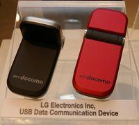 Среди поддерживающего технологию LTE оборудования, продемонстрированного японским оператором NTT DoCoMo, были прототипы USB-модемов, выпущенные LG