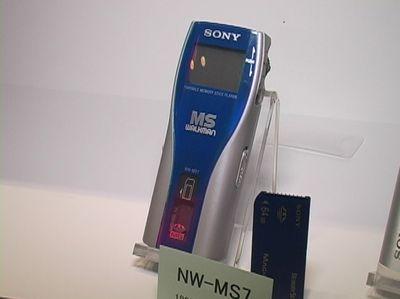 Sony NW-MS7 Walkman