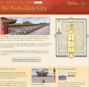 Туристы могут посетить «Запретный город», побывав ввиртуальном путешествии впериоды правления шести различных императоров династии Цинь