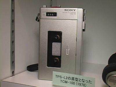 Sony TCM-100 Walkman