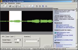 Create-Ringtone: отправка любых файлов на телефон через WAP, Bluetooth, инфракрасный порт