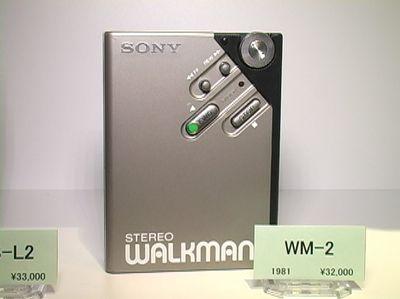 Sony WM-2 Walkman