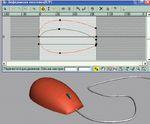 Мышь, созданная с помощью «Деформации подгонки»