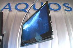 В самом тонком месте толщина нового ЖК-телевизора Sharp составляет всего 3,44 см.