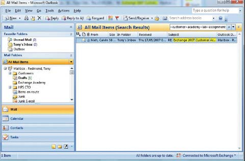 Экран. Outlook 2007 и Windows Desktop Search