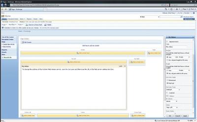 Экран 5. Настройка вида Web-компонентов