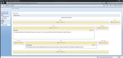 Экран 4. Шаблон с добавлением Web-компонента