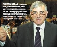 Дмитрий Гаев: «Из несколь?ких десятков банков, которые заинтересованно отнеслись кнашему предложению по внедрению такой системы оплаты проезда, первым откликнулся 'Ситибанк'»