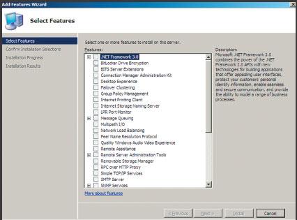 Экран 2. Список дополнительных функций