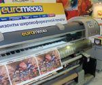 Проект Euromedia поможет решить многие вопросы для начинающих свой бизнес в широкоформатной печати, но привяжет к определённым расходным материалам