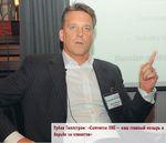 Урбан Гиллстром: «Comverse ONE— наш главный козырь в борьбе за клиентов»