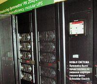 Новая система Symmetra была представлена на зеленом корпоративном фоне Schneider Electric
