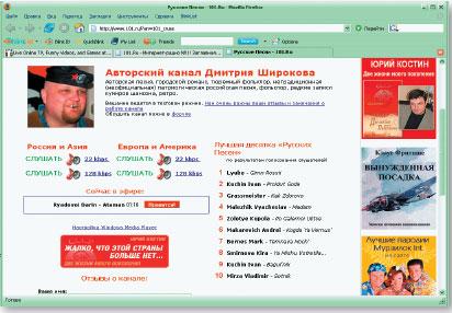 Авторский канал 101.RU