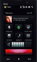 Внешний вид и характеристики HTC MAX 4G определены его основным назначением— поддержкой абонентов мобильного WiMax