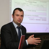 Владимир Карагиоз демонстрирует приемы работы с интерактивными формами в Acrobat 9