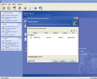 Рис. 2 Выбор разделов диска для резервирования