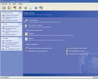 Рис. 1. Интегрированная консоль управления Acronis True Image Enterprise Server
