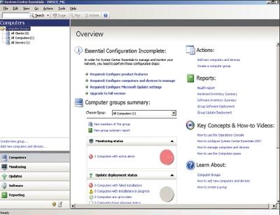 Экран 1. Настройка Essentials 2007 с помощью консоли