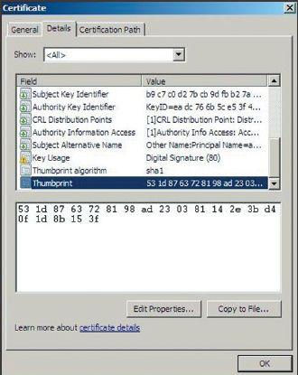 Экран 2. Просмотр деталей сертификата