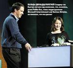 Пальцы двенадцатилетней Спарроу так быстро летали над кнопками, что, казалось, даже Робби Бах, глава подразделения Microsoft Entertainment and Devices Division, не понимал, что она делает