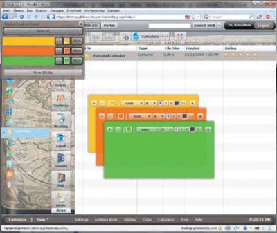 Система Glide ориентирована в первую очередь на работу с внешними веб-сервисами