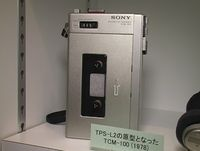 Sony TCM-100 Walkman