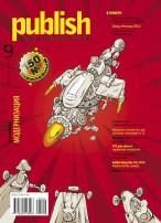 Журнал Publish выпуск 09, 2012