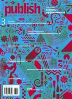 Журнал Publish выпуск 03, 2013