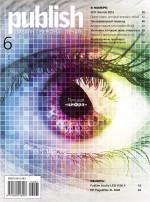 Журнал Publish выпуск 06, 2016