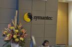 Symantec формулирует стратегию в области шифрования