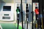 Остановить бензиновых хакеров