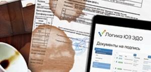 «Логика: ЮЗ ЭДО» сможет занять центральное место в работе с документами