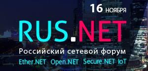 Российский сетевой форум RUS.Net