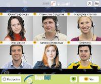 У пользователей девятой версии «Корпоративного  портала» появилась возможность вести видеопереговоры прямо через Web