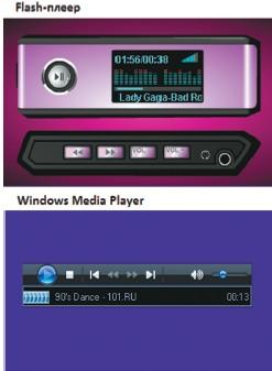 Как сделать плеер для своего радио 958